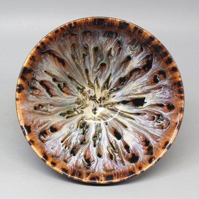 南宋 吉州窯 窯變花盞茶碗古董瓷器古玩古瓷器窯變全手工精品手工
