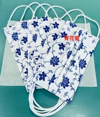 菲。凱。樂。成人平面防護口罩顏色:青花瓷,白蝴蝶結,藍蝴蝶結,格紋,10入盒裝,如圖示