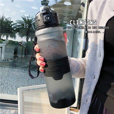 創意磨砂超大容量健身運動水壺1000ml彈蓋水杯男女士學生簡約杯子馬克杯 冰淇淋杯