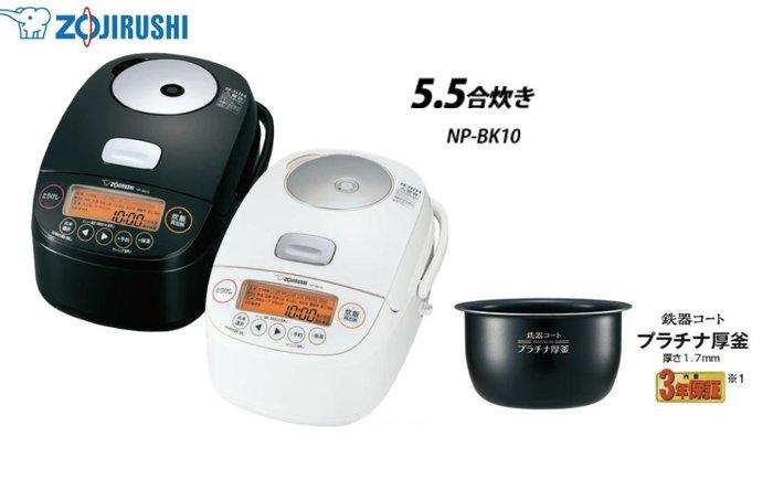 日本代購 Zojirushi象印NP-BK10 六人份壓力IH電子鍋 兩色可選 2020年新款 日本空運直送
