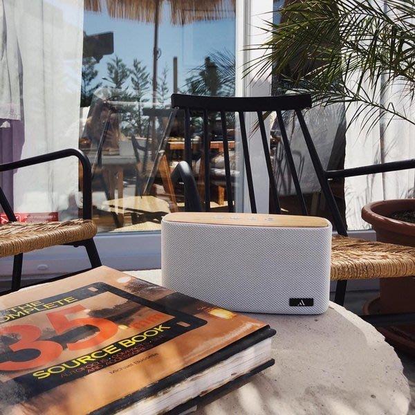 【林口豪韻專業音響】丹麥 ARGON AUDIO M20 北歐時尚藍芽喇叭 超商取付免運