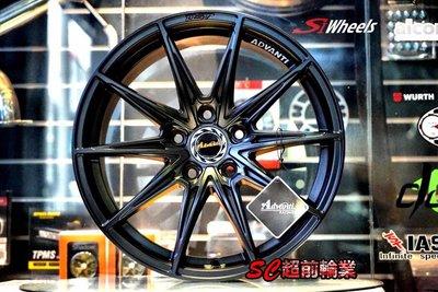 【超前輪業】Advanti 雅泛迪 MAT19 旋壓製 17吋鋁圈 5孔114.3 5/114.3 平光黑