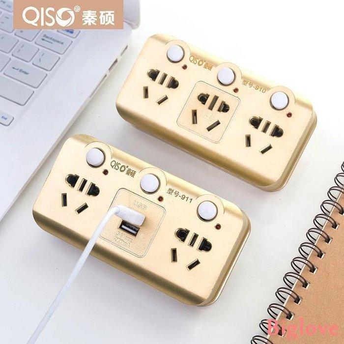 無線USB轉換插座插頭電源擴展帶開關一轉二三多用功能家用10轉16A