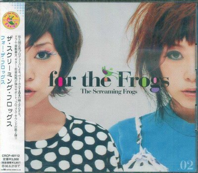 K - The Screaming Frogs - For The Frogs - 日版 - NEW