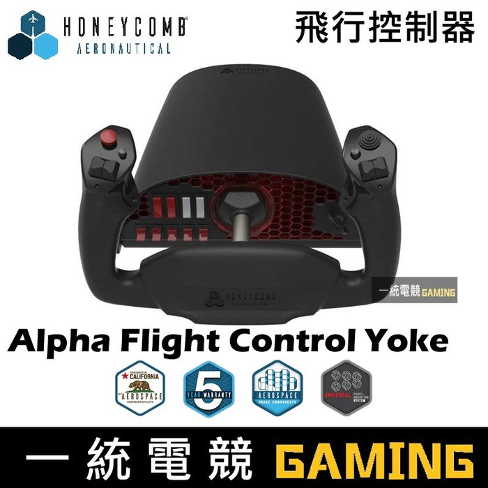 【一統電競】Honeycomb Aeronautical 蜂巢航空 Alpha Flight Control 飛行控制器