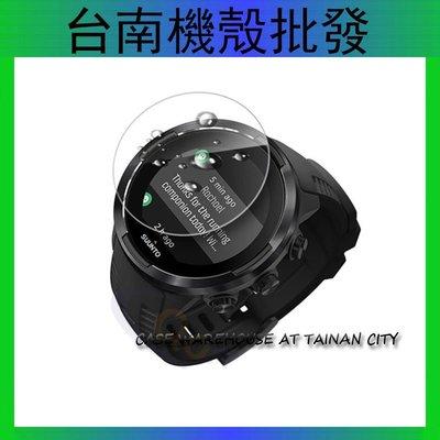 Spartan Suunto 9 鋼化膜 斯巴達 頌拓9 系列 防爆膜 SPORT 智能手錶 鋼化玻璃 保護貼