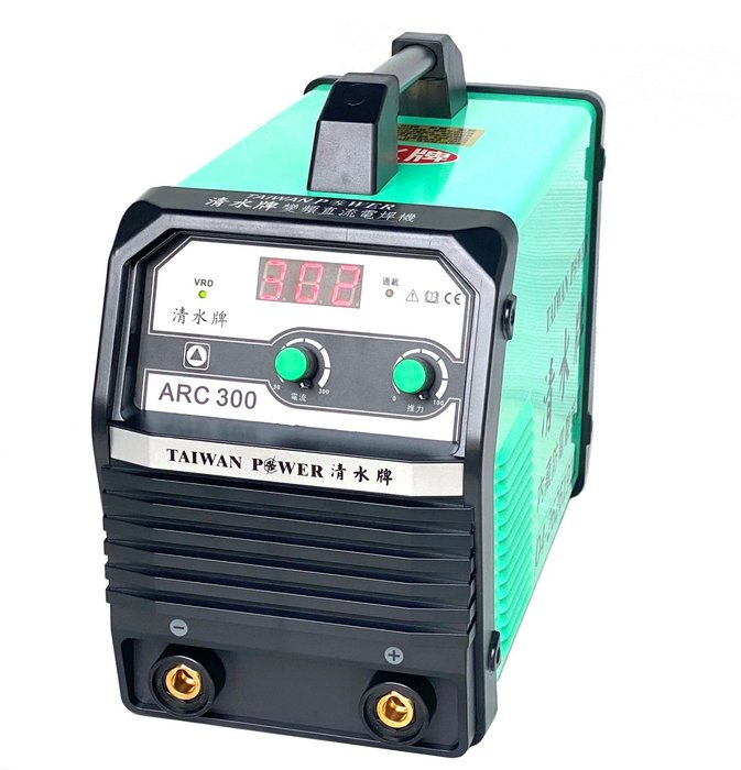 【TAIWAN POWER】清水牌 ARC-300A 電焊機 限時優惠 切割機 發電機 旋轉台 電龜  變壓器 空壓機