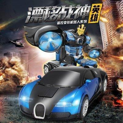 【優上精品】控電動變形機器人一鍵變身金剛4超大布加迪遙控汽車機器人玩具(Z-P3134)