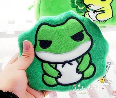 超可愛 旅行青蛙 零錢包 耳機收納 充電線小物收納包 吊飾 鑰匙圈 禮品 生日禮物