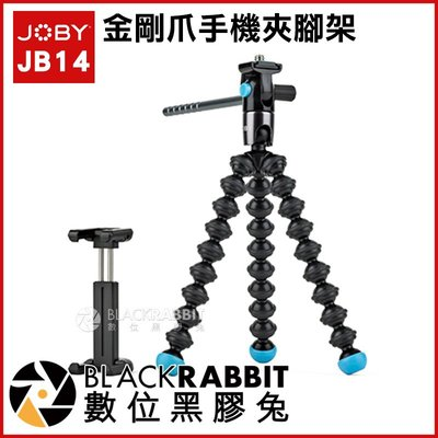 數位黑膠兔【 JOBY JB14 金剛爪手機夾腳架 GripTight GorillaPod Video 】 手機座