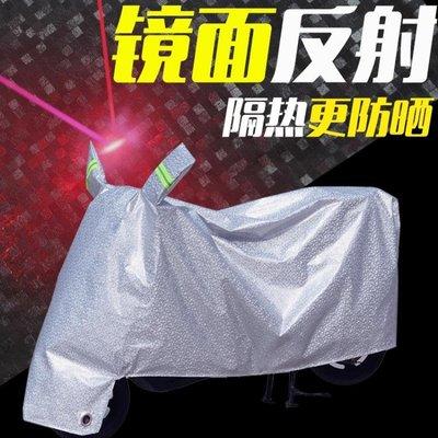 電動車車罩電動摩托車罩子遮雨罩蓋雨布防雨防曬通用電瓶車衣加厚