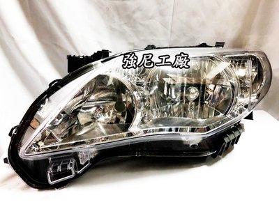 ☆☆☆強尼工廠☆☆☆全新 ALTIS 10.5 代 10 11 12 13年 無HID版 原廠型 晶鑽 大燈