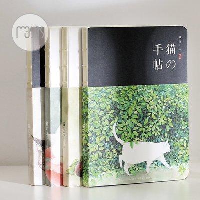學習用品 本子 文具 貓的手帖筆記本裸裝本日式貓咪空白手帳本速寫本可愛記事本子文具