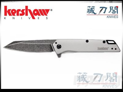 《藏刀閣》KERSHAW-(1365)MISDIRECT-不鏽鋼柄黑石洗刃折刀