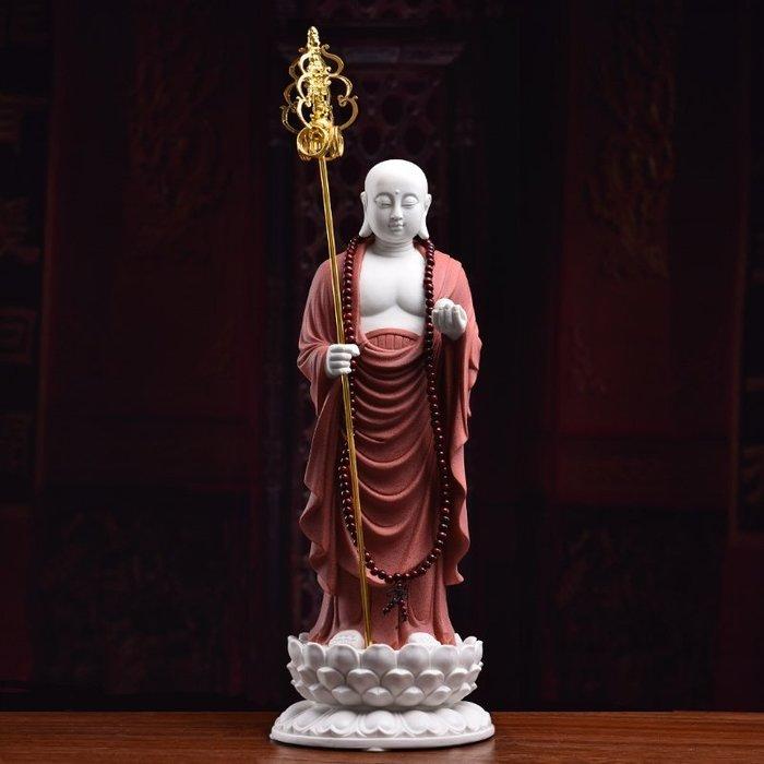 【睿智精品】陶瓷地藏王菩薩像 南無地藏王菩薩佛像 法像莊嚴(GA-5117)