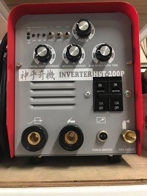 氬焊機200a/變頻氬焊機200A/氬焊機200/TIG氬焊機200/變頻式直流氬焊機200A/氬焊機300/焊師傅