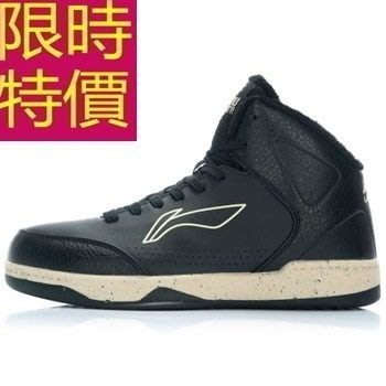 籃球鞋-百搭休閒大方男運動鞋61k50[獨家進口][米蘭精品]