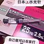 日本原裝進口直售 天倍水光導入 (附導入儀1支)