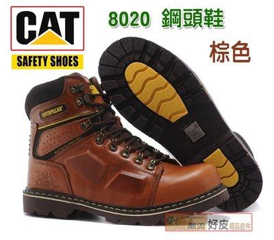 潮流好皮-CAT-8020戰鬥登山鞋鋼頭鞋 攀登高峰越野軍靴 金屬馬丁靴重型機車美洲大陸潮靴經典多年歐洲款 最後出清