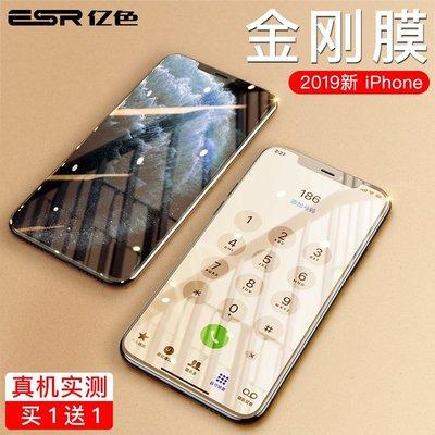 【買一送一】ESR億色iPhone 11 Pro Max鑽石玻璃貼XS MAX X XR保護貼