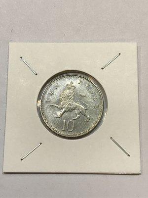 英國 UK 伊莉莎白2世 10 pence 10便士 1992年 錢幣 古玩 藝術品 收藏品