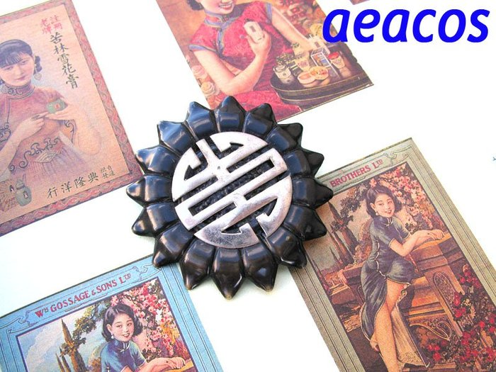 AEACOS@古董 古著 vintage retro MODs 銀 線條 形狀 黑色 花朵 別針胸針