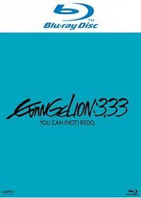 合友唱片 福音戰士新劇場版:Q 藍光 Evangelion 3.33 You Can (Not) Redo Bluray