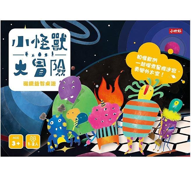 ☆天才老爸☆→【小時報】小怪獸大冒險:磁鐵益智桌遊益智 玩具 多人遊戲 動動腦 桌遊 遊戲 禮物 玩具批發 戰略