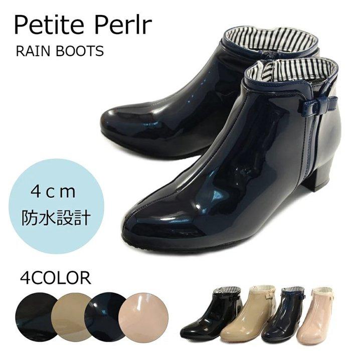 晴雨兼用 美腿還可防水 日本人氣品牌 PETITE PERLR短筒靴 馬丁靴 短筒雨靴 粗跟側拉錬 亮面(PXZ2)