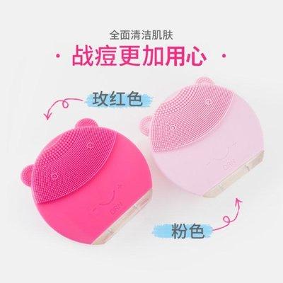 洗臉儀洗臉刷子硅膠軟毛手動潔面黑頭深層清潔毛孔洗臉神器