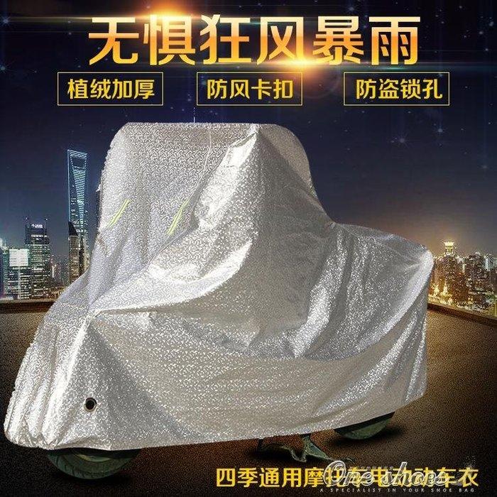 電動車踏板機車車衣車罩防曬遮陽防雨罩電瓶車車套加厚防塵罩子