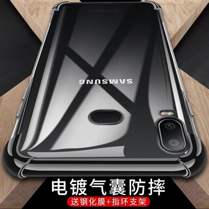 @神奇小鋪Samsung/三星 Galaxy A6S 手機殼三星A70保護套SM-G6200氣囊A7050防摔硅膠全包邊軟殼個性創意男女潮新款透明