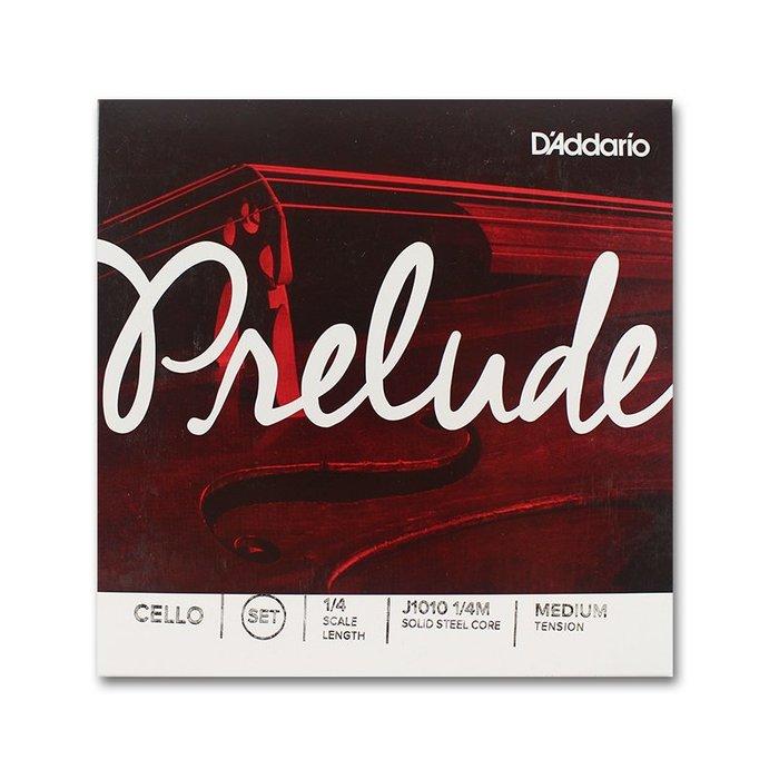 【三益琴行】大提琴 Prelude-1/4弦組-免運優惠中