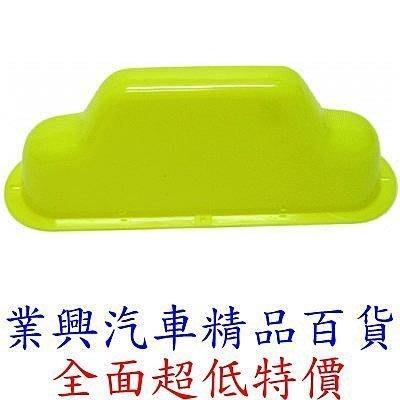 高式出租燈殼 (黃色-無字) (TY2-0020)【業興汽車精品百貨】