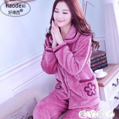 睡衣 珊瑚絨睡衣女士秋冬季長袖加厚保暖法蘭絨冬天套裝家居服