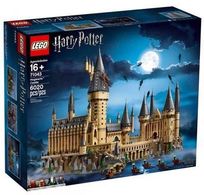 LEGO 樂高 71043 【樂高熊】 哈利波特系列 霍格華茲城堡 全新未拆 保證正版
