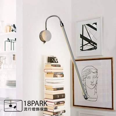 【18Park 】簡約實用 Line spacing [ 線距壁燈 ]