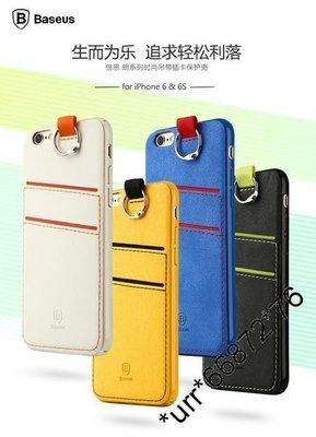 BASEUS APPLE iPhone 6S 4.7 皮套 保護套 手機套 電話套 可放 八達通 包郵