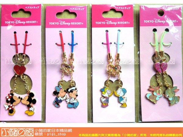 【小豬的家】DISNEY東京迪士尼限定~米奇/米妮/唐老鴨/邦妮兔手機吊飾對組(情人禮物)