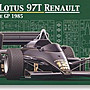 富士美 1/ 20 F1 拼裝車模 蓮花Lotus97T 葡萄...