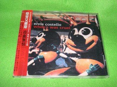 ~春庄生活美學小舖~2手西洋CD    ELVIS COSTELLO--WHEN I WAS CRUEL