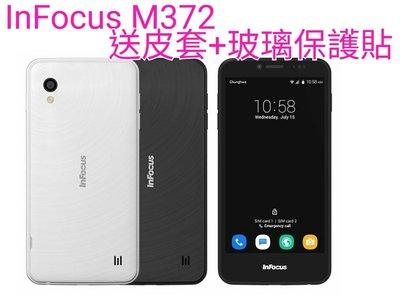 特價InFocus M372 酷玩機 5吋 4G 四核心 2GB RAM+16GB 800萬畫素 可拆卸式電池
