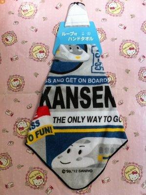 清貨 Sanrio  Shinkansen 新幹線 Kitchen Toilet item Hang Hand Towel 廁所廚房用品 擦手毛巾 抹手毛巾