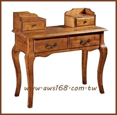挪威森林妝台/書桌