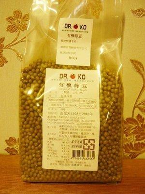 橡樹街3號 Dr.OKO 有機綠豆 500g/包【A05054】