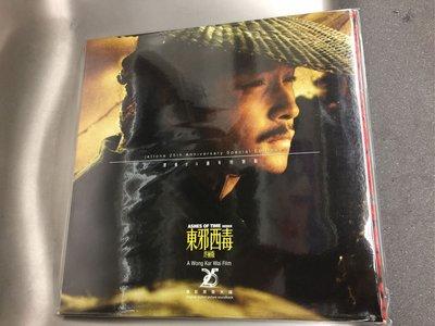 東邪西毒終極版ASHES OF TIME REDUX OST LP 獨立編號黑膠Vinyl王家衛 張國榮 林青霞 訂