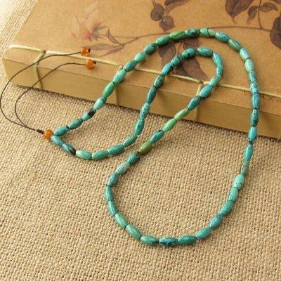 【四季】翠黛 天然湖北綠松石米珠項鏈配鏈散珠男女款珠寶首飾繩 工廠價