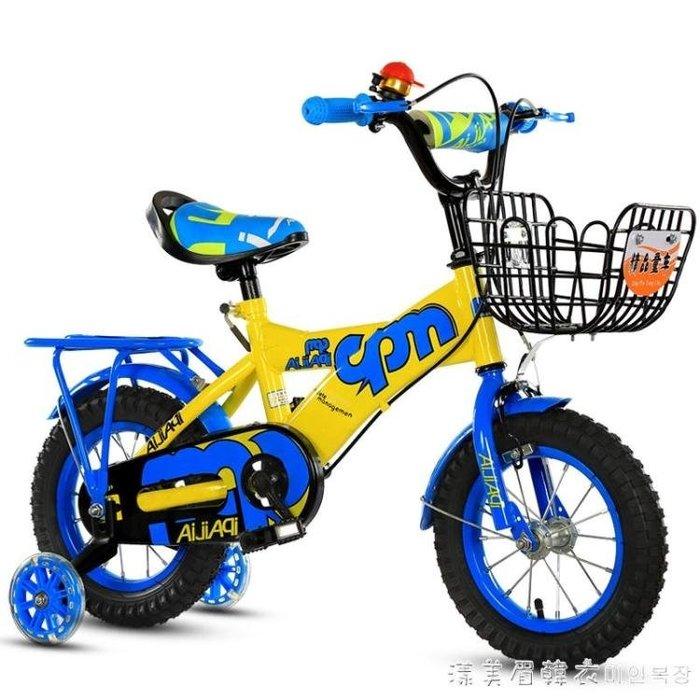 兒童自行車童車14寸寶寶腳踏車2-3-6-8歲18寸男女單車16寸小孩車 NMS