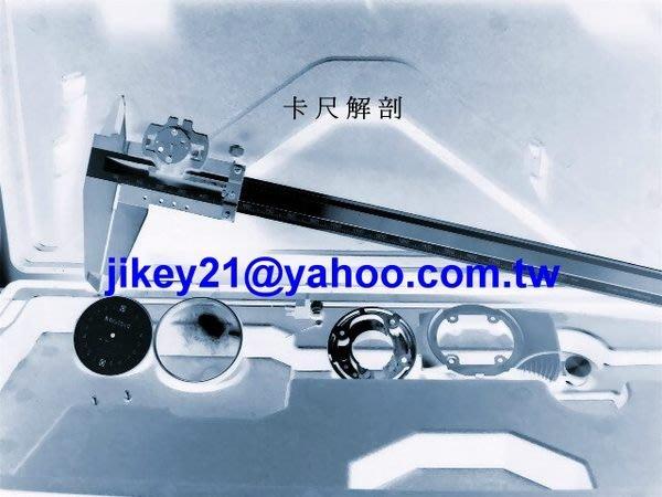 游標卡尺維修、高度計維修、各式小量具維修(電子式)(附錶式)(機械式)TESA,(三豐)mitutoyo