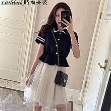 Littleluck~女裝氣質學生仙女裝復古優雅短裙子洋裝夏季拼接網紗假兩件顯瘦高腰連身裙